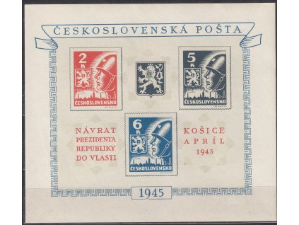 1945, 2-6K Košický aršík, DV - kroužek u hodnoty 2K, Nr.A360/362, **