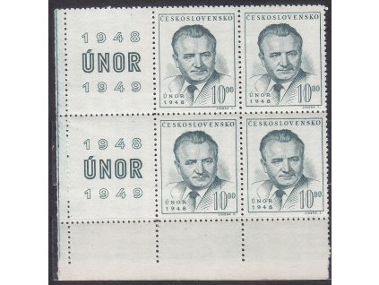 1949, 10Kčs, Únorové události, levý dolní rohový 6blok, Nr.501, **