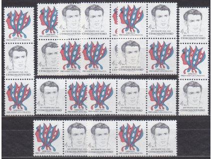 1991, 4Kčs Palach, kompletní sestava kupónů a spojek, Nr.2982, **