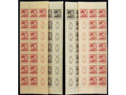 1948, 1.50-3Kčs Sněm, svislé pásy, Nr.479-80, **