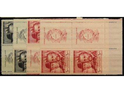 1948, 1.50-3Kčs Kroměřížský sněm, Nr.479-80, roh. 4bloky, **