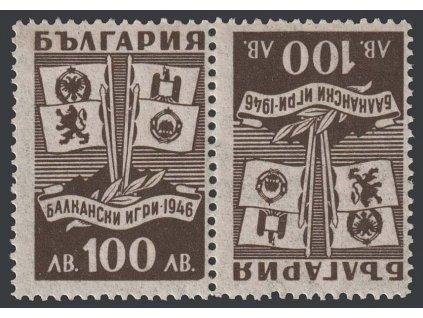 1946, 100 L Sportovní hry, protichůdná dvojice, MiNr.533, **
