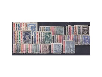 1945, kompletní ročník výplatních známek, razítkované, ilustrační foto