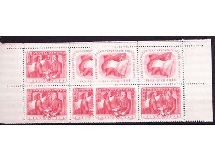 1948, 3Kčs výročí smlouvy, L+P horní rohové 4bloky, **, Nr.493, **