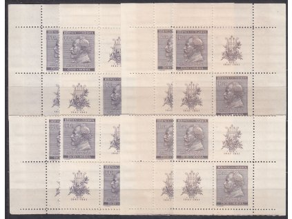 1941, 60h-1.20K A.Dvořák, roh. miniatura, horní okraj široký, dolní úzký, Nr.62-63, **