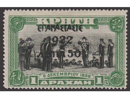 1923, 50L/1Dr s přetiskem, MiNr.267, těžší *