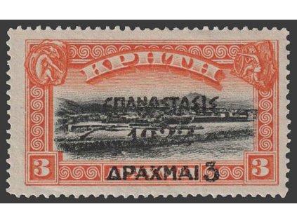 1923, 3Dr/3Dr Knossos, MiNr.268, těžší *