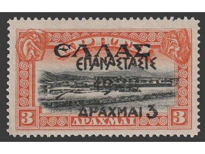 1923, 3Dr/3Dr Knossos, MiNr.277, * po nálepce