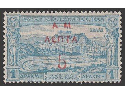 1900, 1900, 5L/1Dr Akropolis, MiNr.118, těžší *
