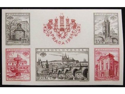 1955, 30h-1.60Kčs nezoubkovaný soutisk z aršíku PRAGA 1955, Nr.853-57B, **