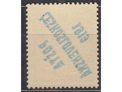 1K Znak, obtisk, II.typ, Nr.47, **