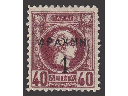 1900, 1Dr/40L Hermes, MiNr.114A, těžší *