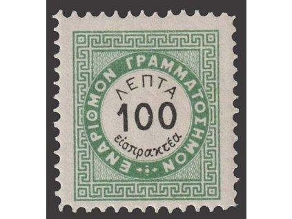 1876, 100 L doplatní, MiNr.23A, * po nálepce