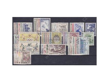 1956, kompletní ročník výplatních známek, razítkované, ilustrační foto