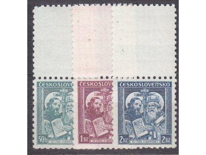 50h-2Kč Metoděj, horní kupon, Nr.292-4, **