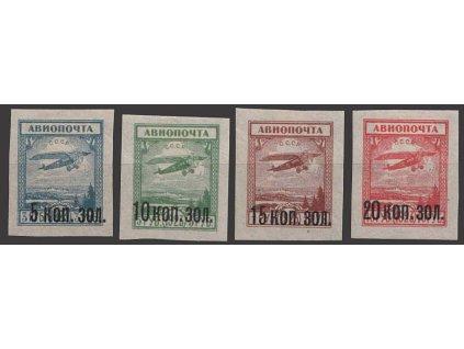 1924, 5K/3R-20K/10R letecká série, MiNr.267-70, * po nálepce