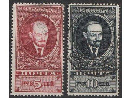 1925, 5-10 R série Lenin, MiNr.296-97B, razítkované