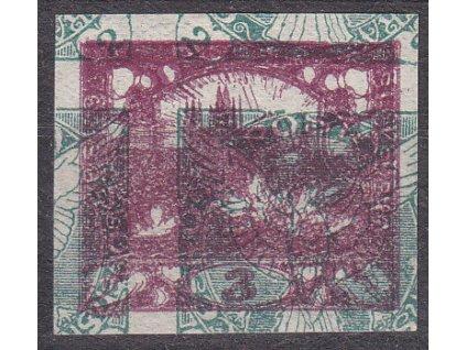 3h fialová + 2h Sokol, násobný tisk na známkovém papíru s lepem, Nr.2,NV1, * po nálepce