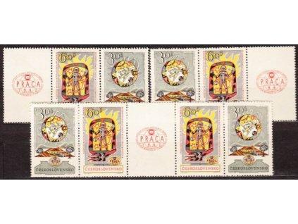 1962, 30-60h PRAGA, varianty kuponů a spojek, Nr.1263-4, **
