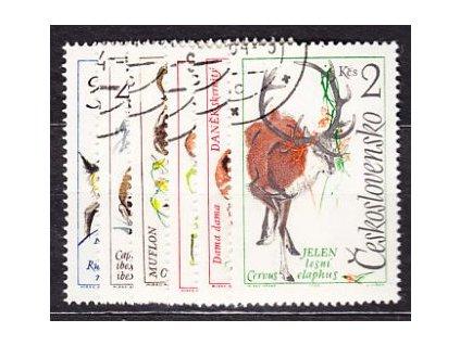 1963, 30h-2Kčs Zvířena, série, Nr.1347-52, razítkované