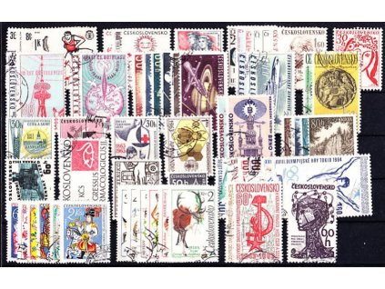 1963, kompletní ročník výplatních známek, razítkované, ilustrační foto