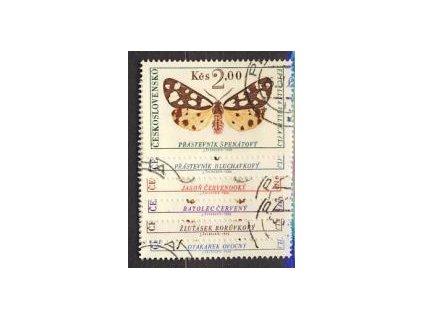 1966, 30h-2Kčs série Motýli, Nr.1526-31, razítkované, ilustrační foto