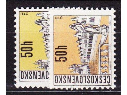 50h Čs města, 2 ks - odstíny pozadí, Nr.1564, **