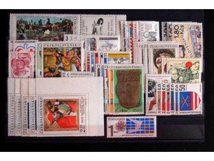 1969, kompletní ročník výplatních známek, ** , ilustrační foto