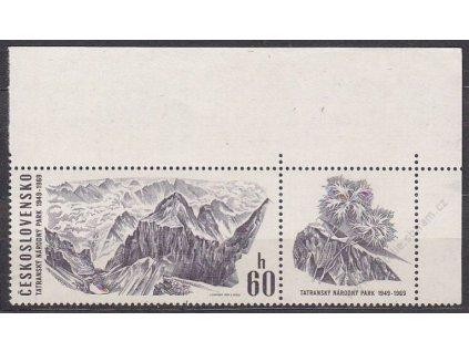 60h TANAP, DV - stezka, roh. kus, Nr.1780, **