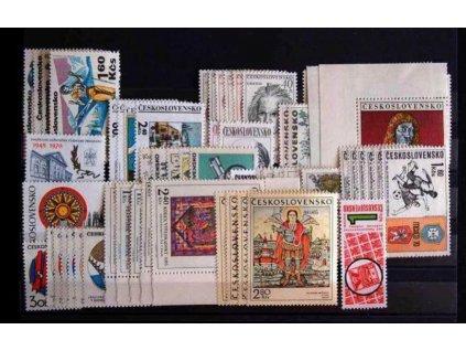 1970, kompletní ročník výplatních známek, ** , ilustrační foto