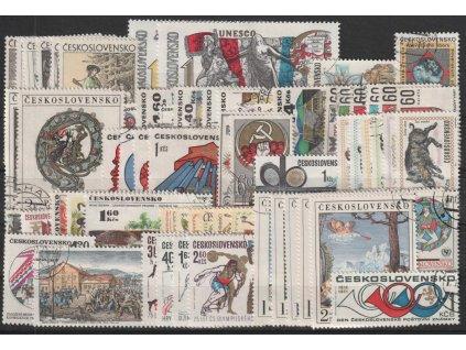 1971, kompletní ročník výplatních známek, razítkované, ilustrační foto