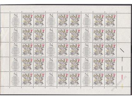 1975, 20h BIB, kompletní arch, datum tisku 19.6.75, Nr.2149, **, dv v okrajích