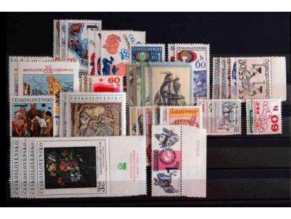 1976, kompletní ročník výplatních známek, ** , ilustrační foto