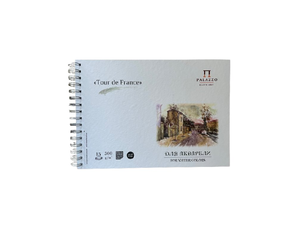Akvarelový blok Palazzo - Tour de France 300 g/m² A3