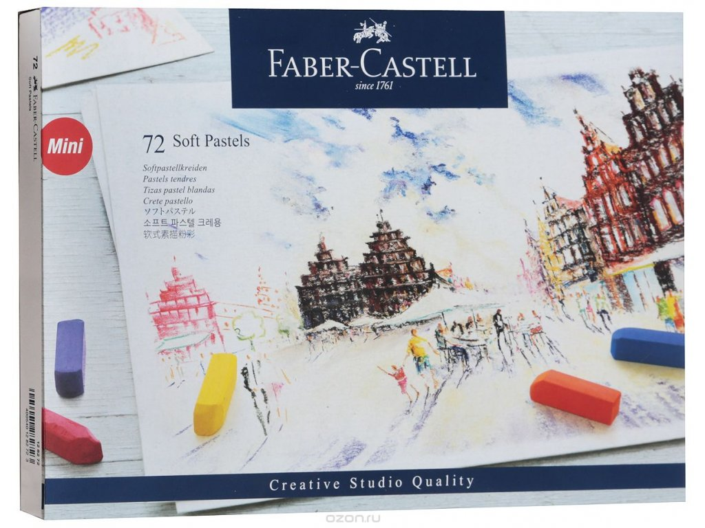 Sada soft pastelů Faber-Castell - 72ks mini