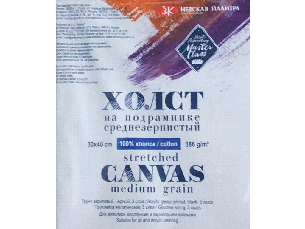 Plátno černé  bavlna 30x40 cm 386 g/m²