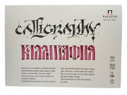Palazzo kaligrafický papír 250 g/m² - A4