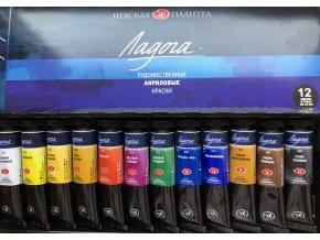 Sada akrylových barev 12 x 18 ml  Nevskaya Palitra