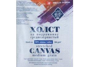 Plátno černé  bavlna 24x30 cm 386 g/m²