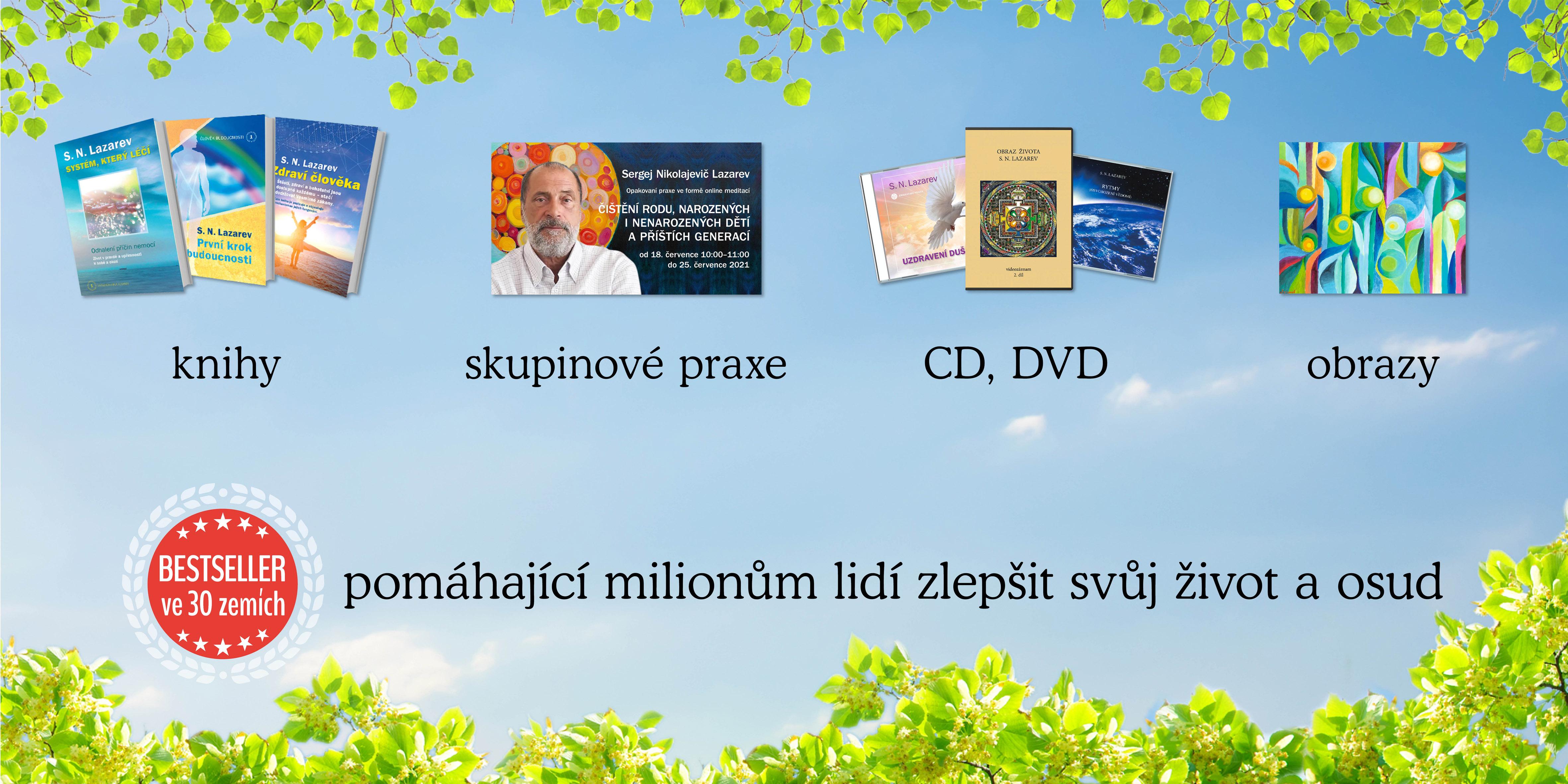 banner_bestseller