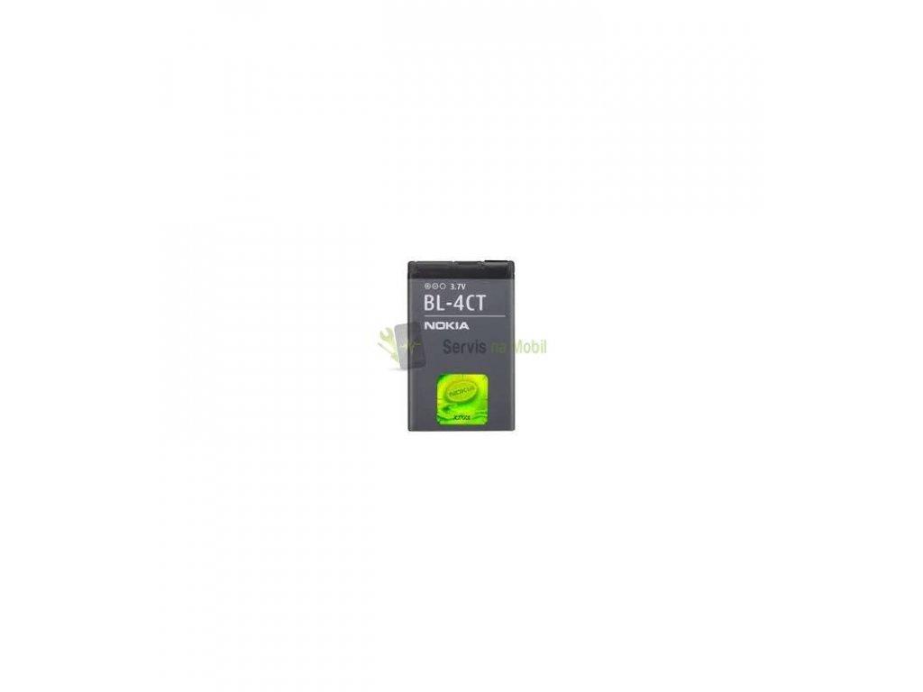 Batéria Nokia BL-4CT 860mAh