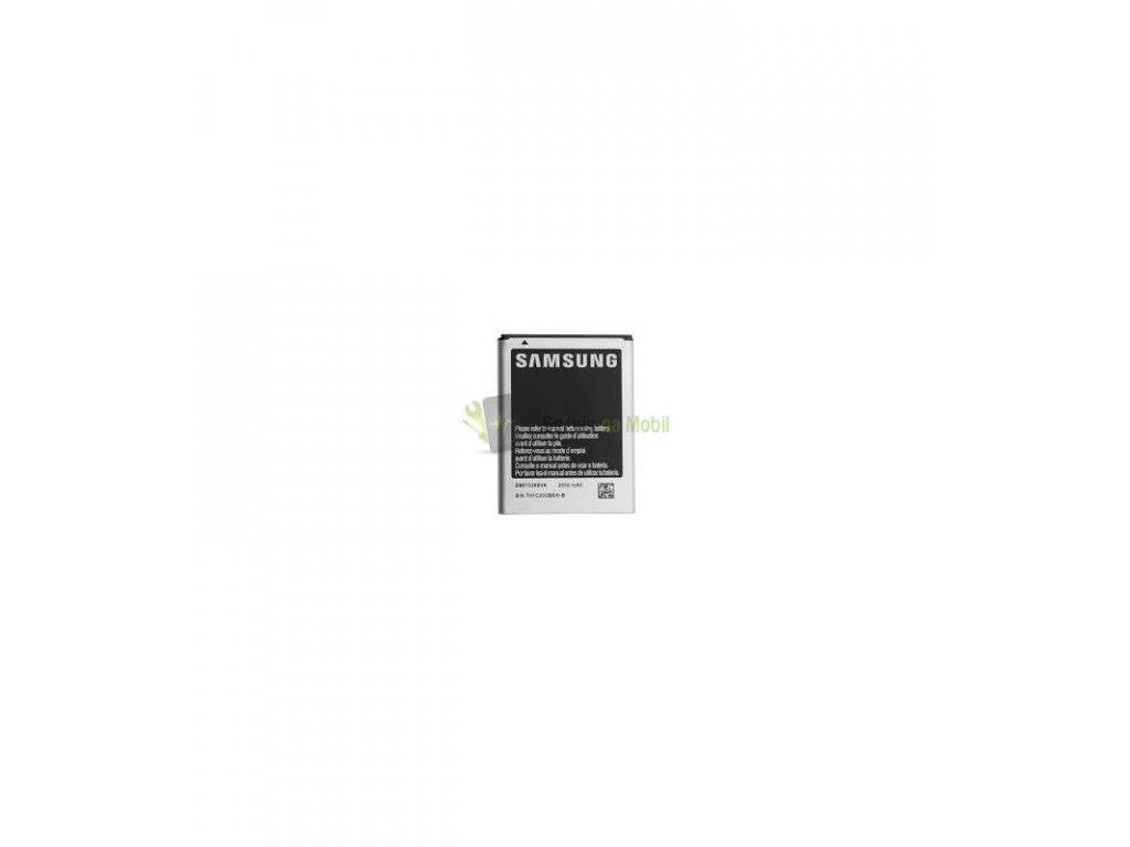 Batéria Samsung EB615268VU Galaxy Note N7000 i9220