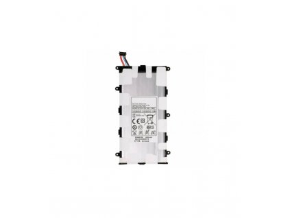 Bateria Samsung Galaxy Tab 2 7.0 P3100/P3110 SP4960C3B