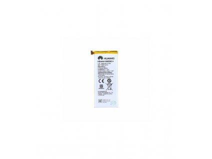 Batéria HB444199EBC+ Honor 4c  25500mAh