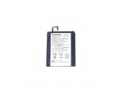 Batéria Lenovo BL250 Vibe S1 S1c50 S1a40