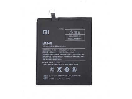 replacement battery bm48 xiaomi minote 2 mi note 2 4070mah dreamsgadget 1812 22 dreamsgadget@1
