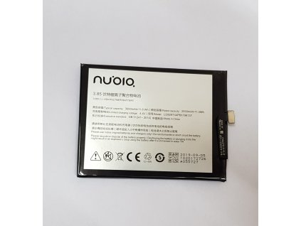 Batéria ZTE Vhodná pre ZTE Nubia Z11 miniS NX549J 3000mAh