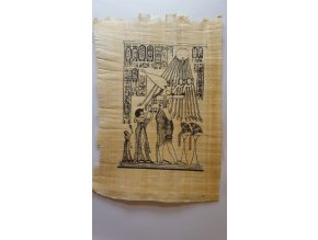 Shams tištěný papyrus - omalovánky motiv 2 A4