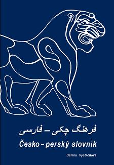 Česko-perský slovník