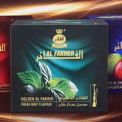 Al Fakher Golden